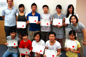 Elite HKDSE Students _2