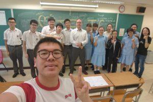 http://www.hkeel.hk/wp-content/uploads/2018/09/PFON4156-300x200.jpg