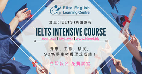 'I feel they are harassing me', says a woman who took IELTS 21 times.��