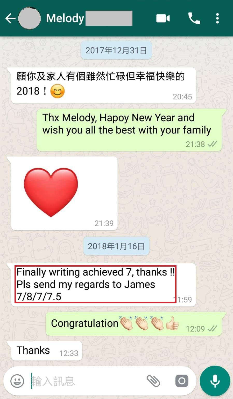 🎉 James' Tips ️