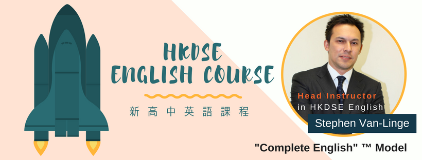 HKDSE English Course