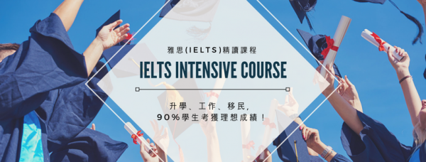 IELTS Intensive Course